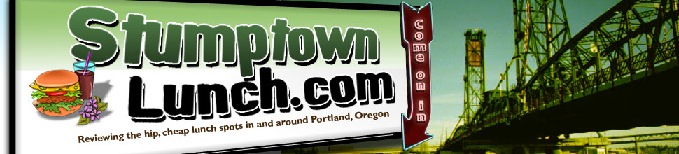 StumptownLunch.com header image 2