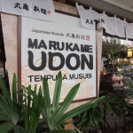 Marukame Udon...VERY popular in Honolulu